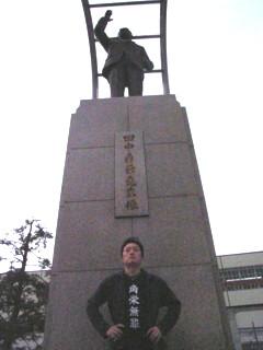 urasa-kakuei6.jpg