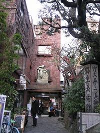 yayoi-yumeji-museum1.jpg