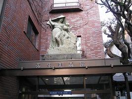 yayoi-yumeji-museum3.jpg