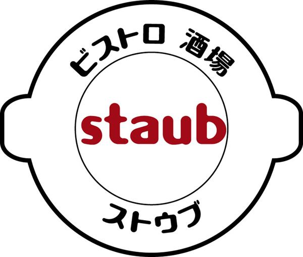 staub_Logo.png