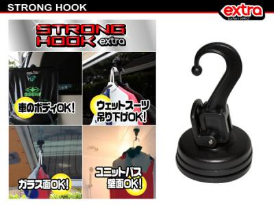 extra_strong-hook_m.jpg