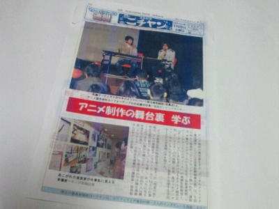 machiasobi5-0103.jpg