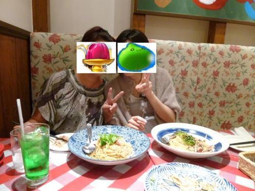 dinner1a.jpg