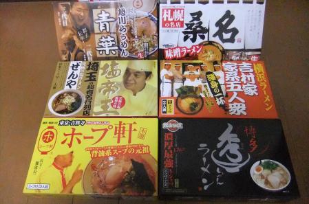 2012_01030008.jpg