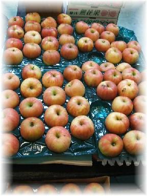 りんご・30円