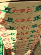 トマト-箱2