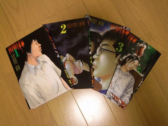 himizu02.jpg