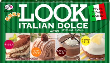 item_photo_max_dolce.jpg