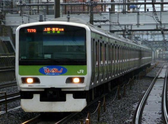 20111201-1.jpg