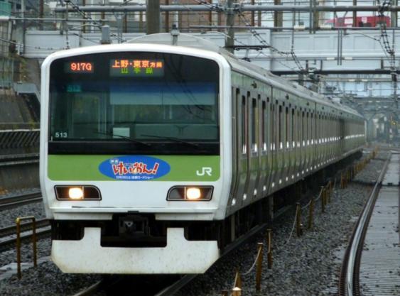20111201-4.jpg