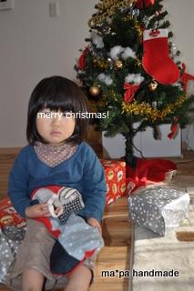 2009-12-26-2.jpg