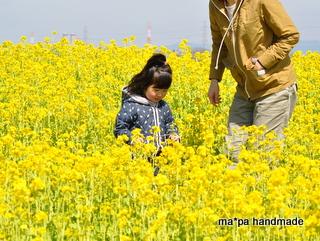 2010-03-19-2.jpg
