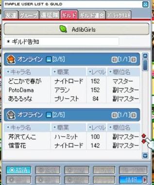 100908_587.jpg
