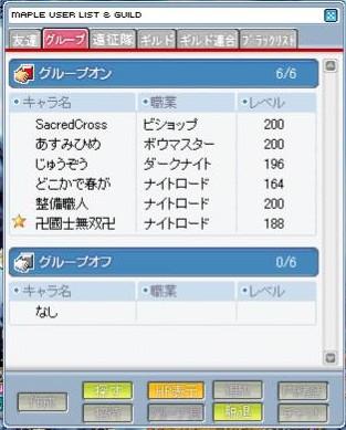 100929_708.jpg