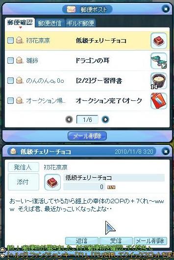 101108_896.jpg