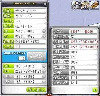 Maple110602_191052.jpg