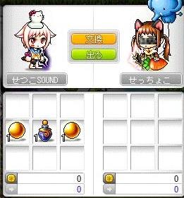 Maple120321_023104.jpg