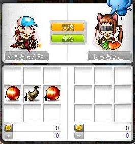 Maple120321_024321.jpg