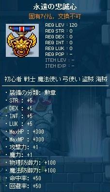 Maple120321_175953.jpg