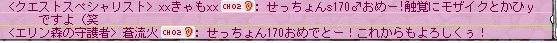 Maple120322_002347.jpg