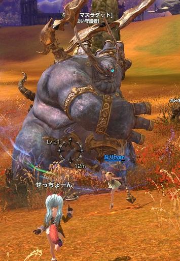 TERA_ScreenShot_20110810_223258.jpg