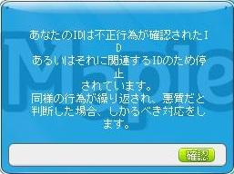 Maple120323_151354.jpg