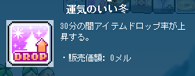 SS0000001294.png