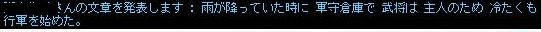 1こめのすたんぷ