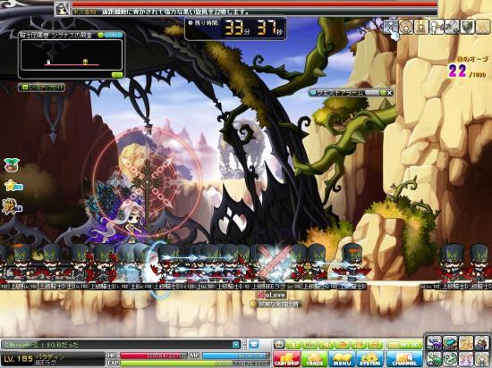 Maple120719_144934_convert_20120719211409.jpg