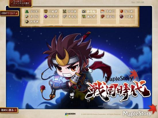 Maple120725_183651_convert_20120726131450.jpg