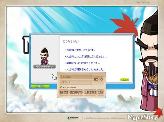 Maple120917_114042_convert_20120918174312.jpg