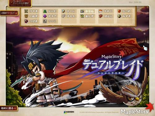 Maple120927_174918_convert_20120929173434.jpg