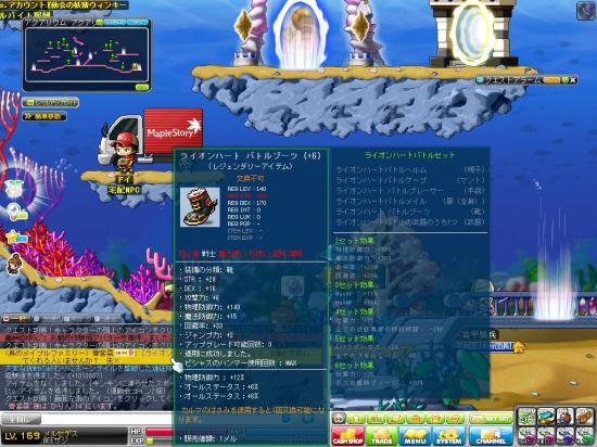 Maple120930_125715_convert_20120930220215.jpg