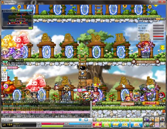 henngao_convert_20120222143354.png