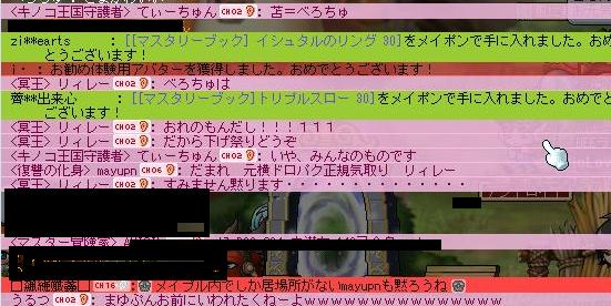 jioeijejiejiw_20120517235451.png