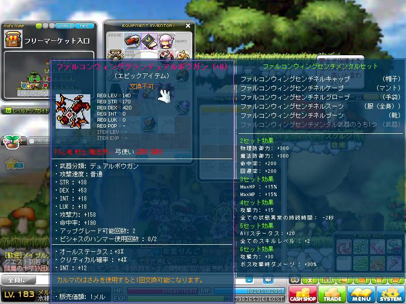 Maple120620_162251.jpg