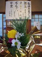 BL120103朝熊ヶ岳11R0019433