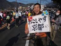京都マラソン1-12RIMG0367