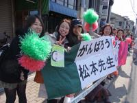 BL120311京都マラソン7-8RIMG0486