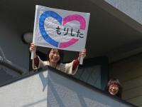 BL120311京都マラソン7-12RIMG0492