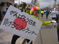 BL120311京都マラソン8-5RIMG0503
