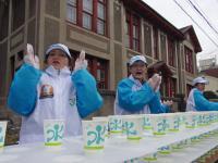 BL120311京都マラソン9-12RIMG0532