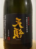BL120711飛騨の酒3P1010304