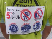 BL120916スタッフ夢舞い1-9RIMG0020