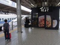 BL120930名駅きしめん3RIMG0198