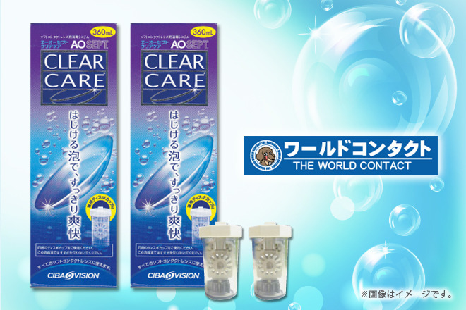 large_110913clearcare.jpg