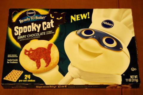 焼くだけクッキー
