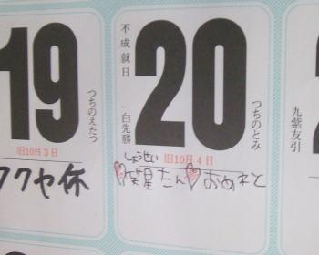 20,November