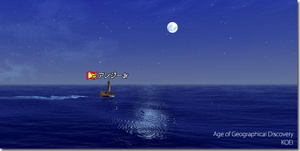 月はのぼるし日は沈む~