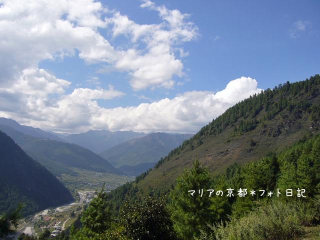 bhutan090928004p